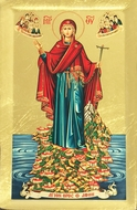 Virgin Mary of Athos, Serigraph Orthodox Icon