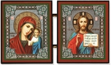 Virgin Mary of Kazan & Christ the Teacher, Mini Diptych Icon