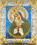 Virgin Mary of Ostrobrama, Serigraph Icon in  Silver Riza