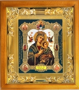 Virgin Mary of Passion, Orthodox Christian Framed Icon