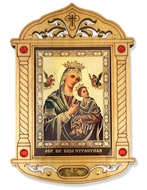 "Virgin Mary ""Perpetual Help"" Icon in Wooden Shrine"