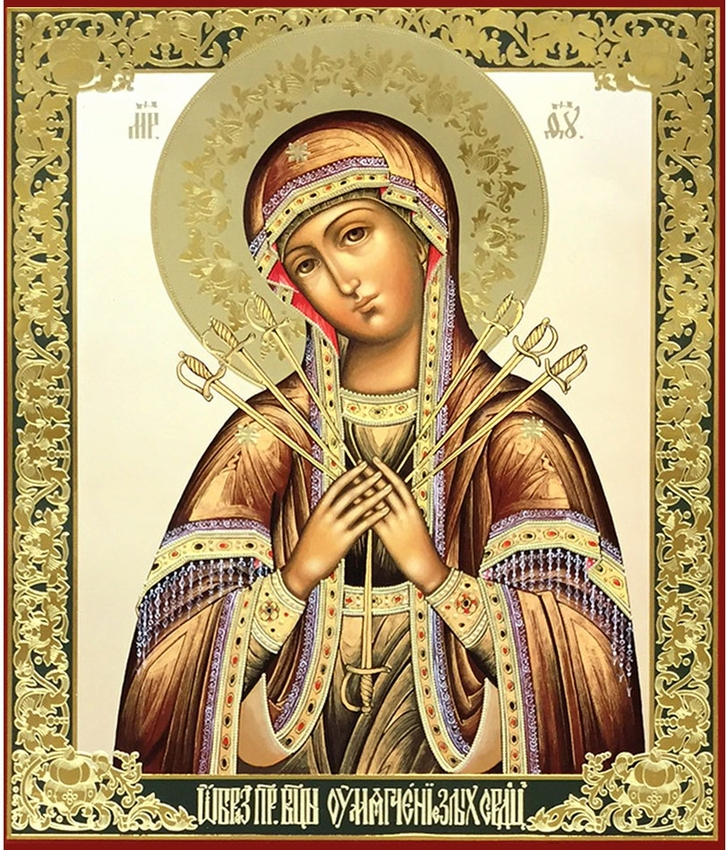 Virgin Mary of Sorrows - Seven Swords, Gold & Silver Foiled Icon ...