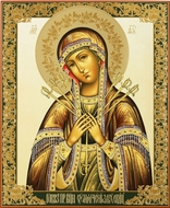 Virgin Mary  of Sorrows - Seven Swords, Gold and Silver Foiled Icon
