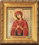 "Virgin Mary ""The Softener of Evil Hearts""  Framed Orthodox Icon"