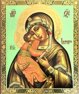 Virgin Mary of Vladimir, Orthodox Christian Icon