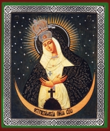 "Virgin Mary ""Ostrobramska"", Gold / Silver Foiled  Icon"