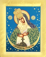 Virgin Mary Ostrobramska, Serigraph Orthodox Icon