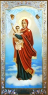 "Virgin Mary  ""Plentiful Sky"", Orthodox Panel  Icon, 14"""