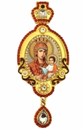 "Virgin Mary ""Quick to Hear"", Jeweled Framed Icon Ornament"