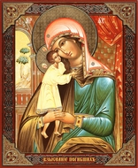 "Virgin Mary ""Seeker of the Perished"", Orthodox  Christian Mini Icon"