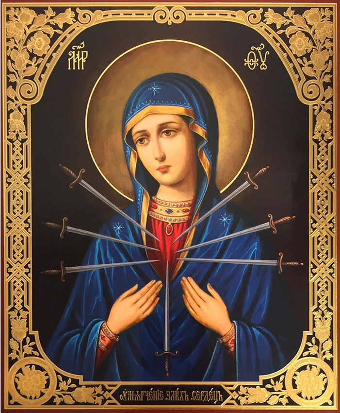 Image result for mary icon