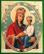 """Virgin Mary """"Surety of Sinners"""", Gold Foil Orthodox Icon"""