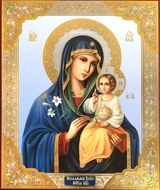 Virgin Mary the Eternal Bloom, Orthodox Icon Small
