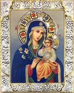 Virgin Mary the Eternal Bloom,  Serigraph  Icon in Silver  / Gold Plated Riza