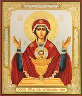 "Virgin Mary ""The Inexhaustible Cup"",  Orthodox Gold Foil Icon"