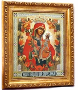 Virgin Mary the Unfading Blossom, Orthodox Christian Framed Icon with Glass & Crystlas