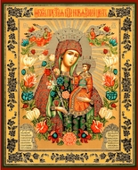 Virgin Mary the Unfading Blossom (The Fragrant Flower), Orthodox  Icon