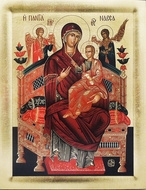 "Virgin Mary ""Vsetsaritsa"" (Pantanassa), Greek Orthodox Serigraph Icon"