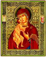 "Virgin Mary ""Feodorovskaya"",  Orthodox Christian Icon"
