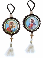 Virgin of Kazan and Christ The Teacher, Reversible Beaded Icons with Rope