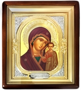 Virgin of Kazan,  Framed Icon With Glass