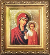 Virgin of Kazan, Framed Orthodox  Icon with Crystals and Glass
