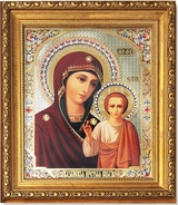 Virgin of Kazan,  Framed Orthodox Icon with Crystals & Glass