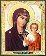 Virgin of Kazan, Gold / Silver Foiled Orthodox Icon