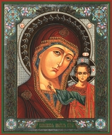 Virgin of Kazan, Orthodox Christian  Gold / Silver Foiled Icon