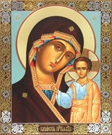 Virgin of Kazan, Orthodox Christian Gold and Silver Foiled Icon