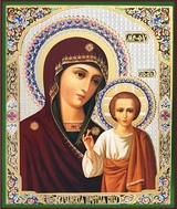 Virgin of Kazan, Orthodox Christian Icon
