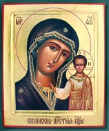 Virgin of Kazan, Orthodox Christian Serigraph Icon
