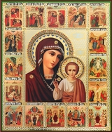 Virgin of Kazan Orthodox Christian Vita Icon