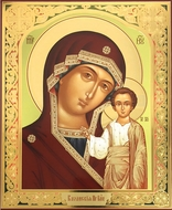 Virgin of Kazan, Orthodox Gold Foiled Icon