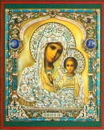 Virgin of Kazan, Gold/Silver Foiled Orthodox Icon