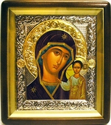 Virgin of Kazan, Orthodox  Wood  Framed Icon With the Glass