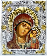 Virgin of Kazan, Serigraph Icon in Sterling  Silver / Gold Plated Oklad