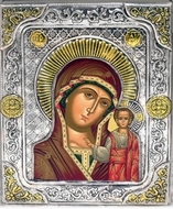 Virgin of Kazan, Serigraph Icon in Sterling  Silver Oklad