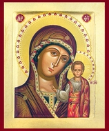 Virgin of Kazan, Serigraph Orthodox Icon