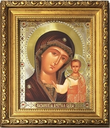 Virgin of Kazan, Wood  Framed Orthodox  Icon with Crystals and Glass