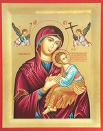 Virgin of Passion, Serigraph Orthodox  Icon with Stand