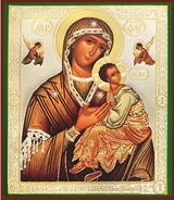 Virgin Mary of Passion, Lady of Perpetual Help,  Silver / Gold Foil Icon