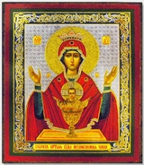 "Virgin Mary ""The Inexhaustible Cup"",  Orthodox Christian Mini Icon"