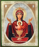 "Virgin Mary ""The Inexhaustible Cup"",  Orthodox Gold / Silver  Foil Icon"
