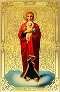 Virgin Mary of Valaam, Orthodox Christian Gold Embossed  Foil  Icon