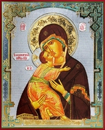 Virgin of Vladimir, Orthodox Christian Icon