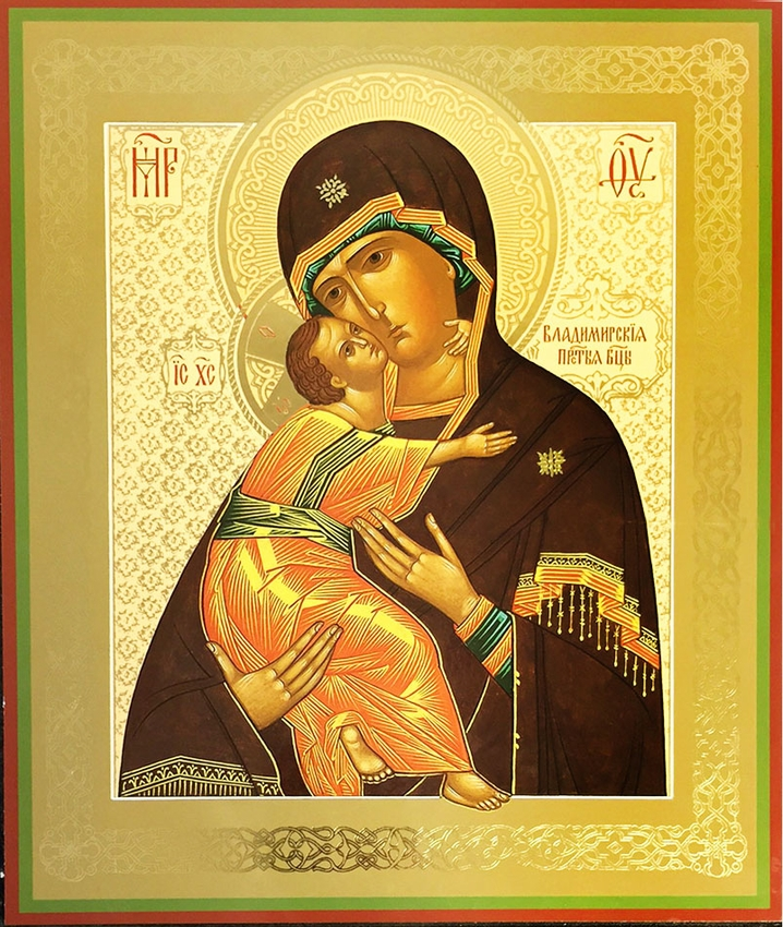vladimir virgin These remnants, though experts differ on points of detail, reveal the virgin of vladimir who, in expression and posture, has always been an archetype in russian art next to the virgin and child , saint george , the great martyr, is one of the most popular saints in russian iconology.