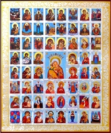 Virgin of Vladimir with 60 Icons of Theotokos, Gold & Silver Foiled Orthodox Icon