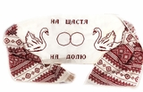 Wedding Ukrainian Rushnyk, Embroidered  Towel, 80""