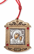 Wooden  Silver Tone Metal Pendant on Rope w/ Virgin of Kazan Icon